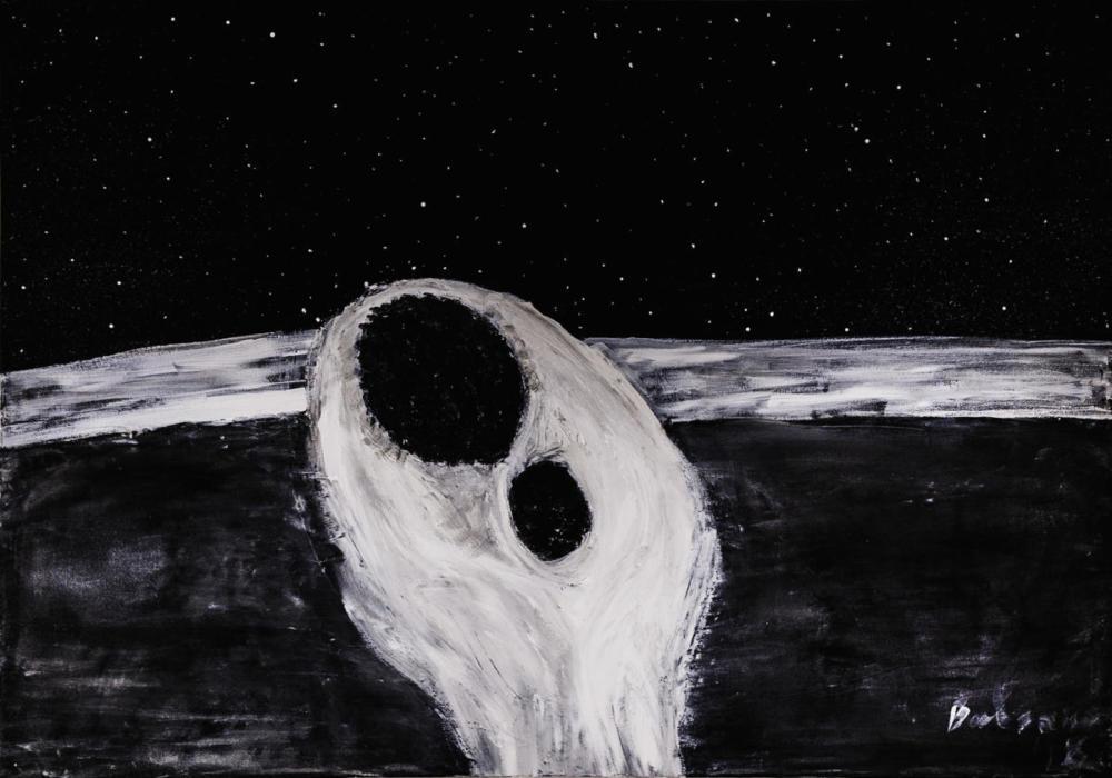Pulsioni Infinite
